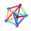 Rainbow magnetic sticks and balls builkding set 200 bars and 125 balls