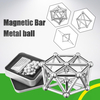 3D Big box Building Toys Magnetic sticks and stainless steel balls