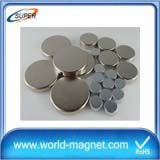 N40 9mmx3mm Strong Round Disc Rare Earth Neodymium Magnets
